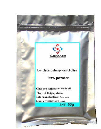 Hot sale L-α-Glycerylphosphorylcholine powder anhydrous Alpha-GPC supplement Increases human Growth Hormone (HGH) free shipping